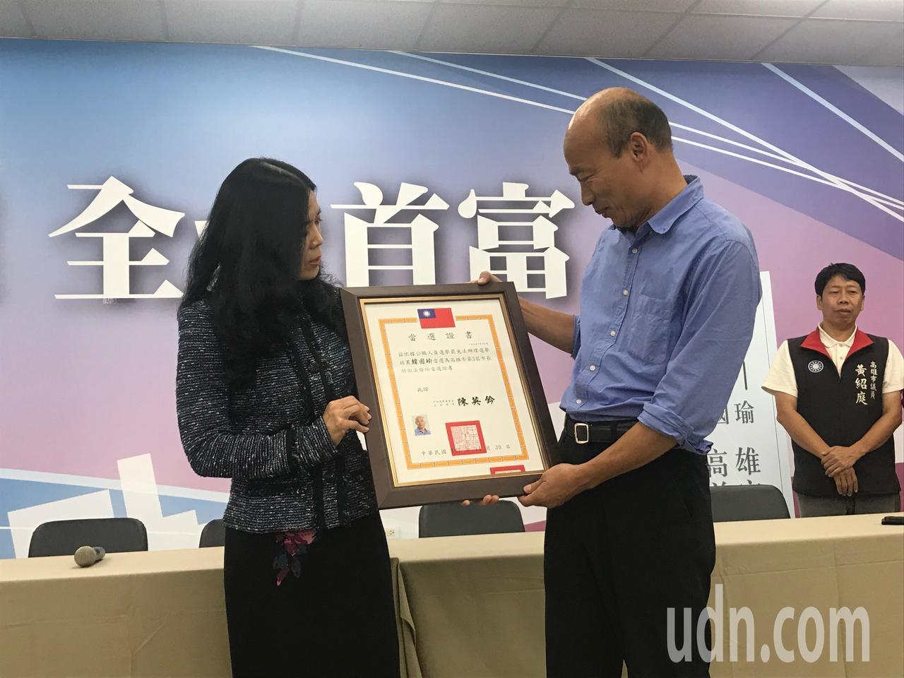 韓國瑜(右)今下午獲頒當選證書。記者林伯驊/攝影
