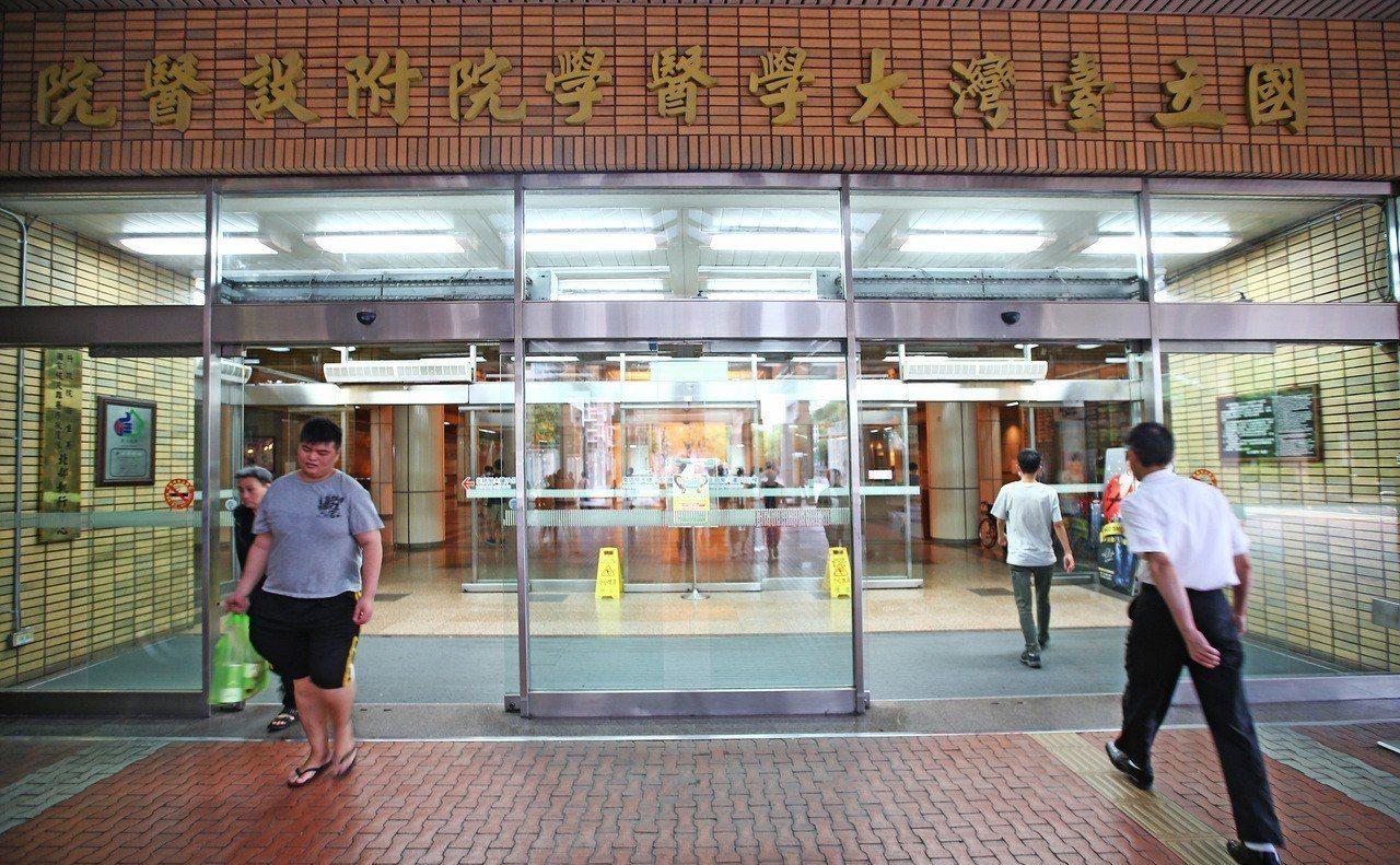 台大醫院爆發腎臟科吳姓主治醫師,私下推薦患者以近半價購買造血針「容可曼」,台北市...