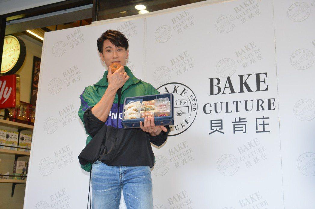 吳尊出席自家麵包店結合愛心公益活動。圖/貝肯庄提供