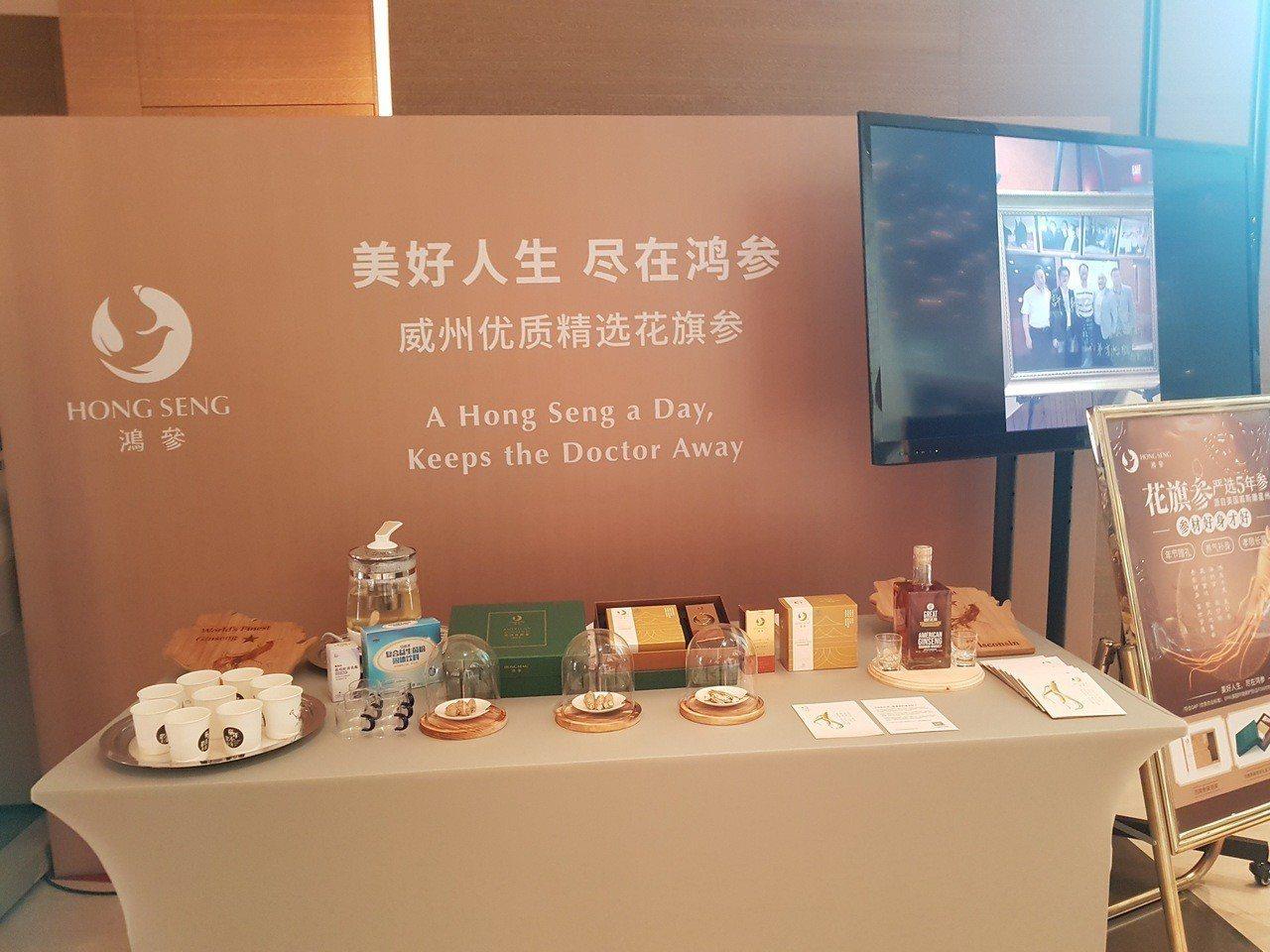 鴻海集團旗下鴻參前進廈門兩岸企業家峰會。 圖/鴻海集團提供