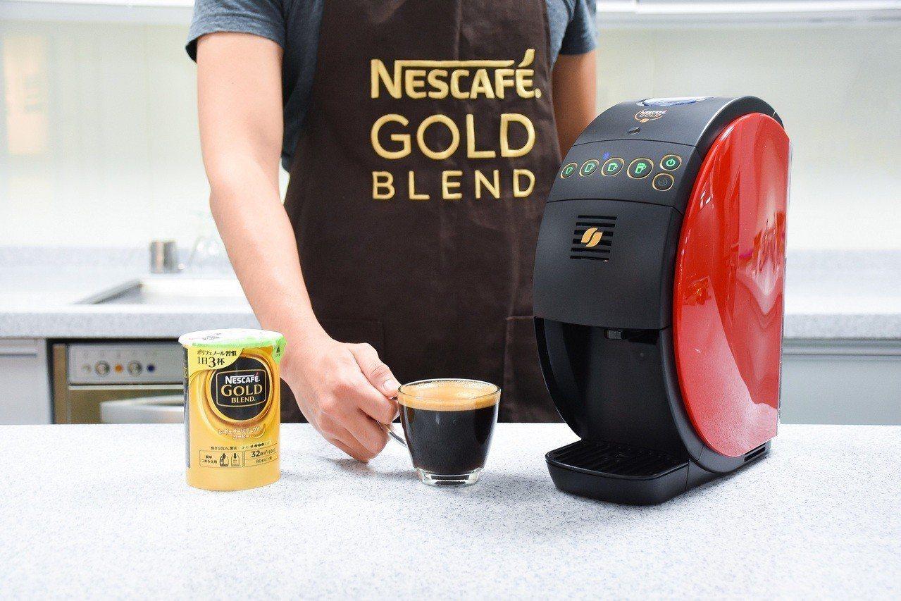 全民特務同揪雀巢金牌咖啡機,三千有找高貴不貴,送禮自用兩相宜。圖/雀巢提供