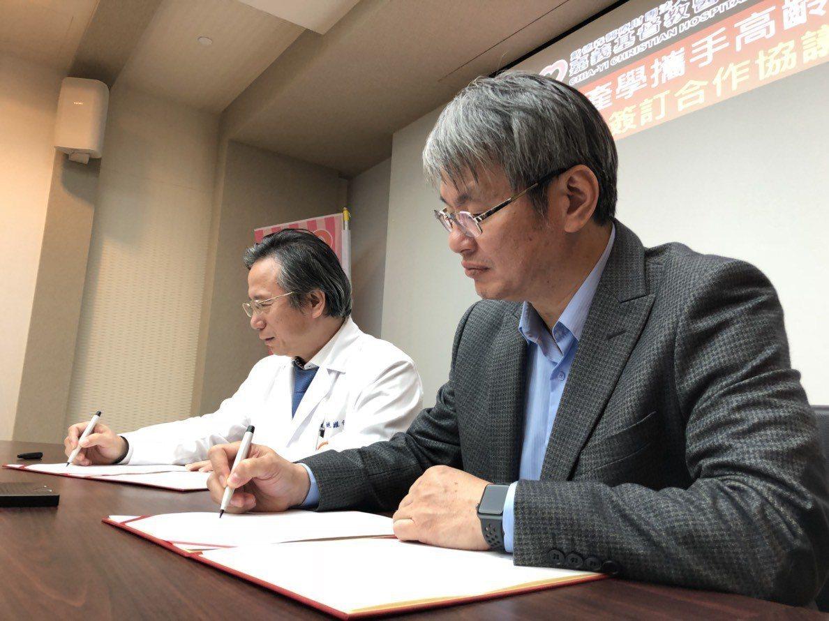 銀髮海嘯浪潮來襲,高齡醫療研究成為顯學。嘉義基督教醫院與中正大學跨域合作,今天簽...