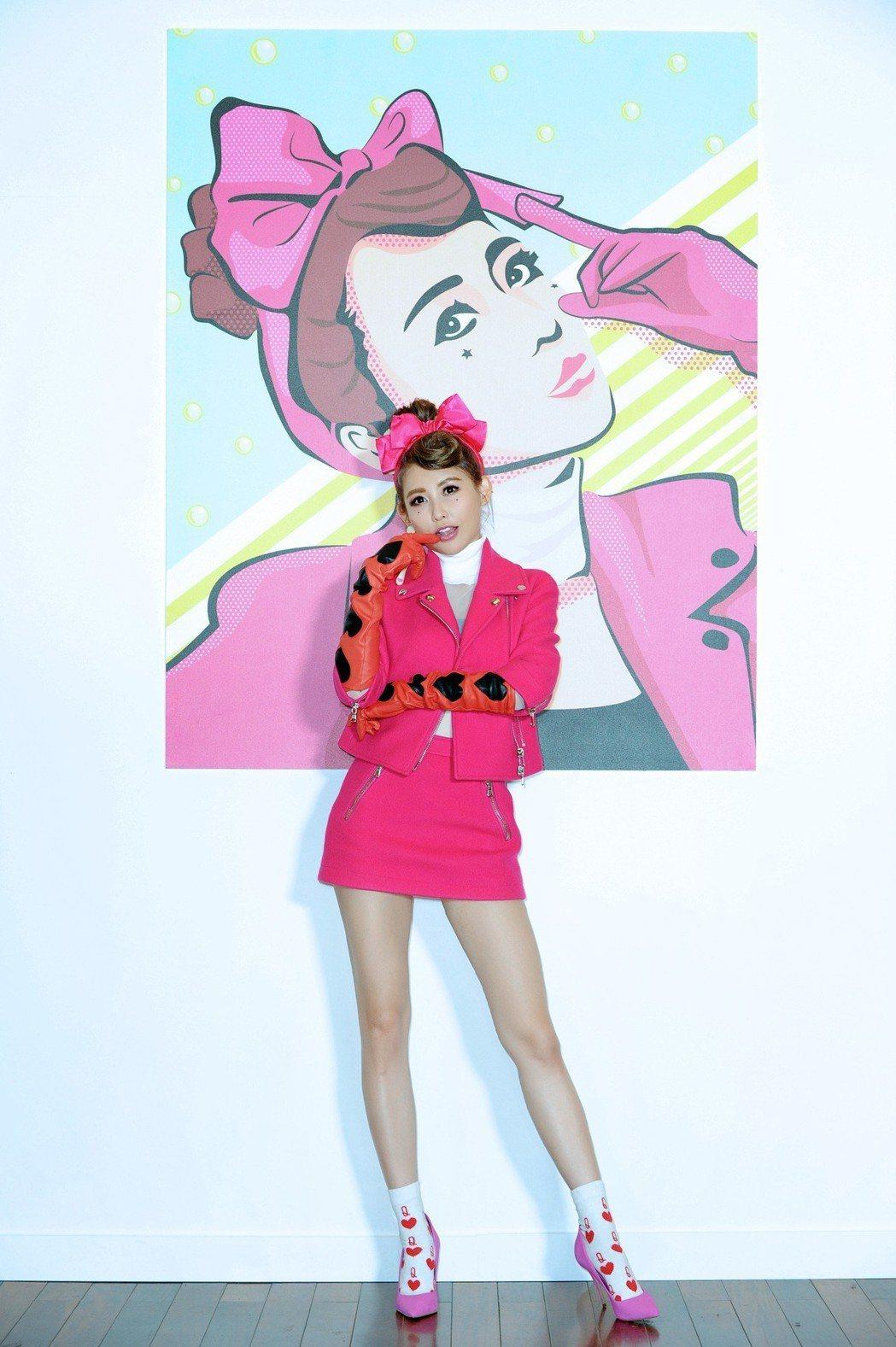 愷樂推出EP「泡泡糖」。圖/環球提供