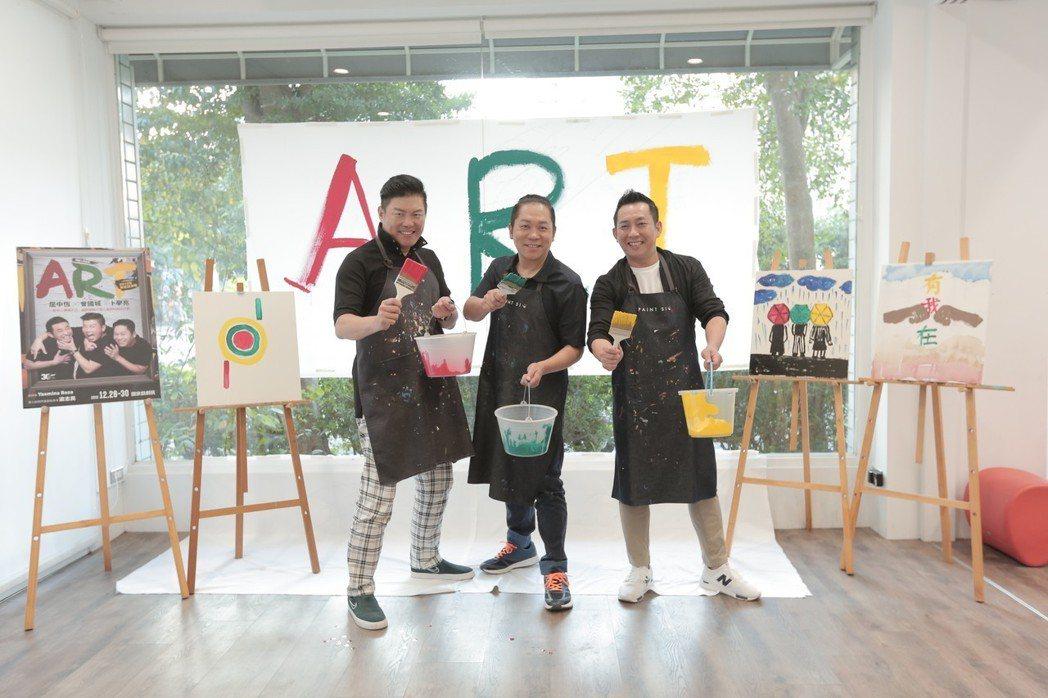 曾國城(左起)、卜學亮、屈中恆將4度加演舞台劇「ART」。圖/果陀劇團提供