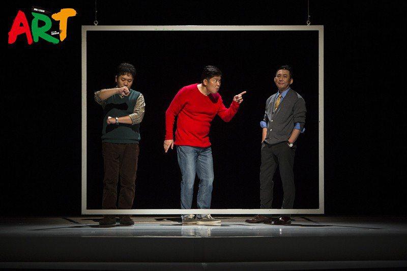 屈中恆(右起)、曾國城、卜學亮演出「ART」。圖/果陀劇團提供