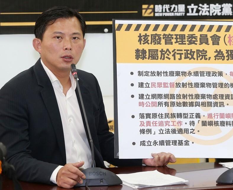 時代力量黨團立委黃國昌。 記者曾吉松/攝影