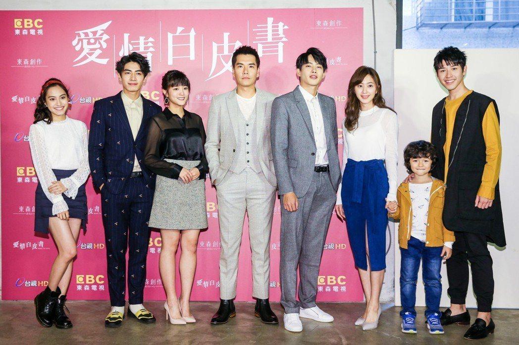 「愛情白皮書」卡司見面會,陳希瑀(左起)、宋柏緯、王淨、王傳一、張庭瑚、謝翔雅、