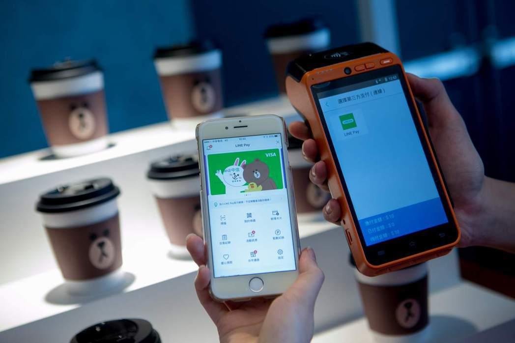 電子支付日漸普及,已成為許多民眾的新選擇。 圖/LINE提供