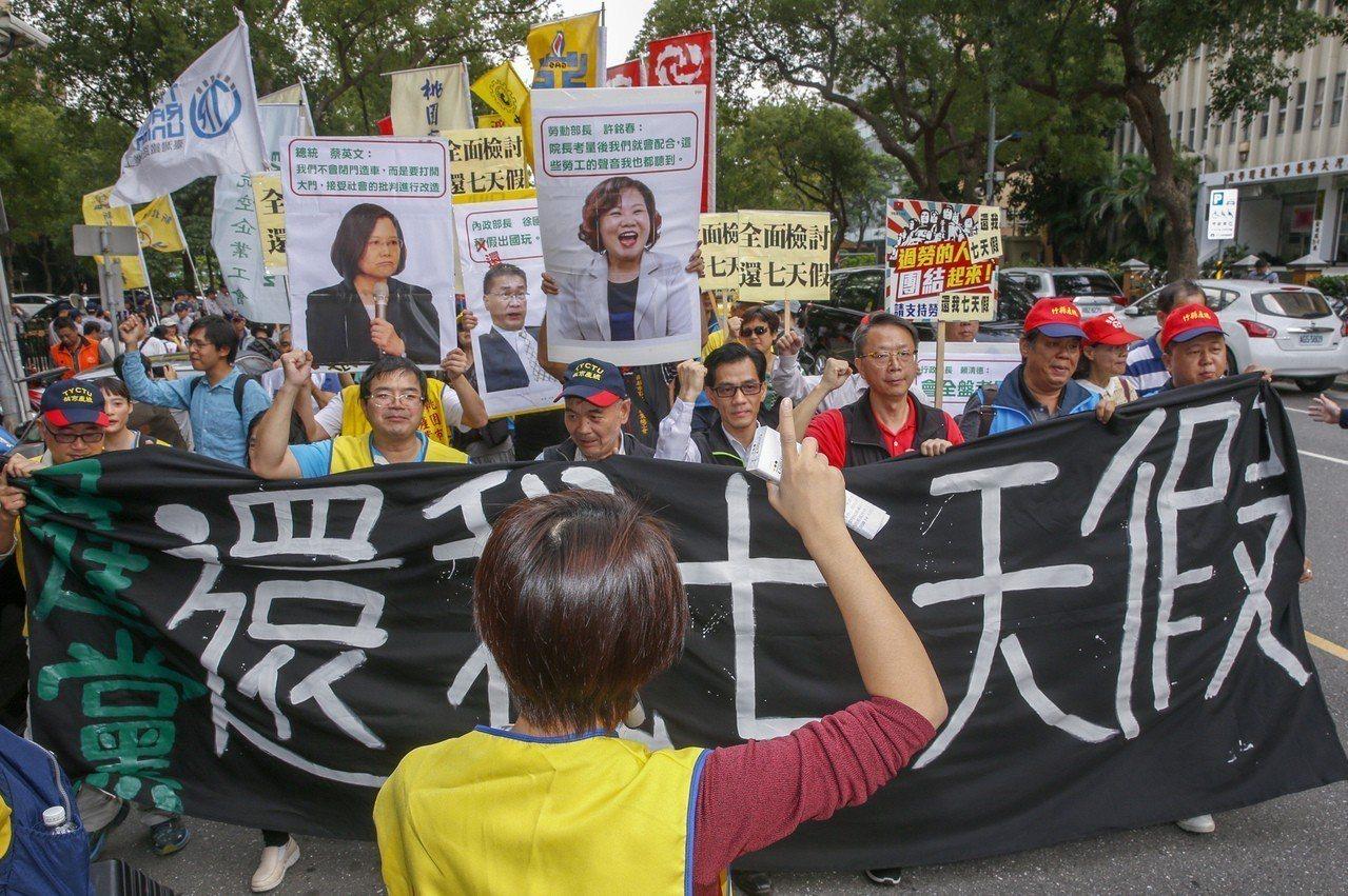 民進黨敗選後,傳出將檢討「刪七天假」一事,超過二十個勞工團體昨天先前往內政部,後...