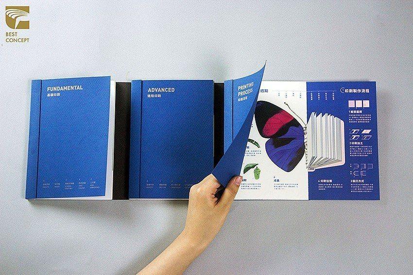 《昆蟲印刷指南》榮獲2018「金點概念設計獎」視覺傳達設計類-年度最佳設計獎。 ...