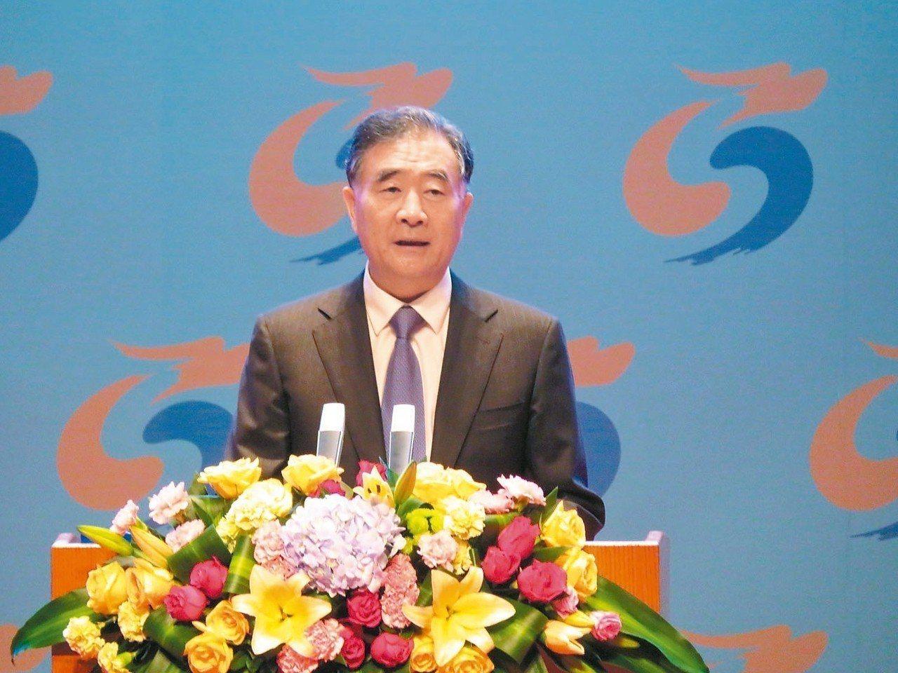 中共對台工作會議強調反獨 學者:因應總統大選