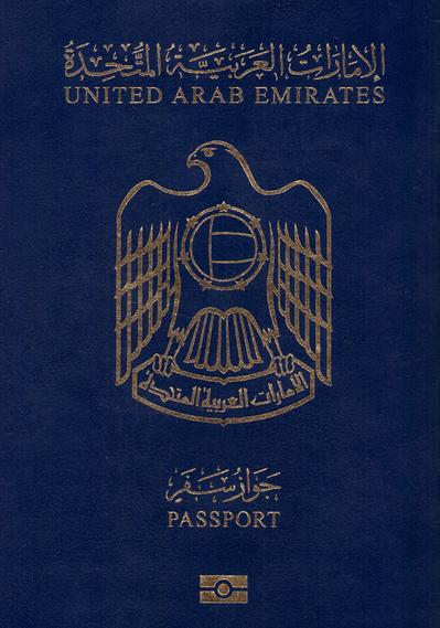 根據最新排名,阿拉伯聯合大公國的護照躍居全世界最好用護照,從12月1日起免簽國家...