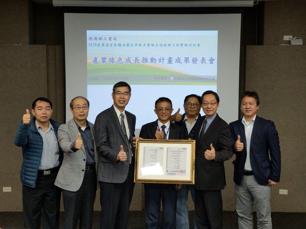 台泥成為全球水泥業首家通過BS 8001循環經濟認證。