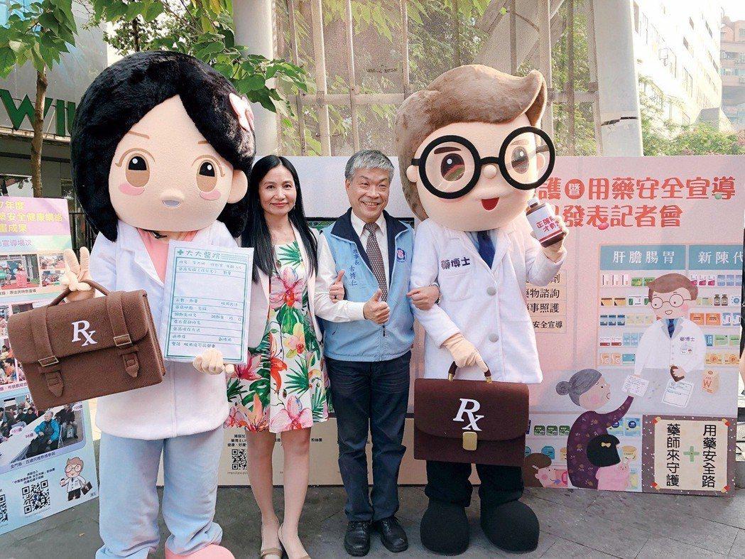 食藥署署長吳秀梅、藥師公會全聯會理事長古博仁及藥博士寶寶在現場宣傳用藥安全。