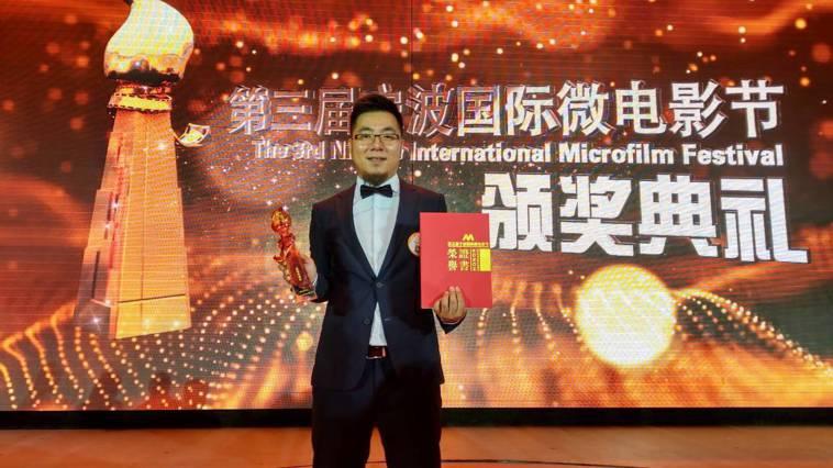 台灣導演施祥德奪得第三屆寧波國際微電影節最佳導演獎及最佳影片金螺獎提名獎。公關公...