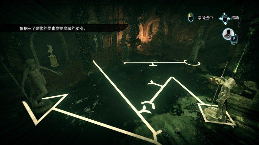 遊戲中存在難度普普的解謎要素,稍微思考大多都能輕鬆破解。
