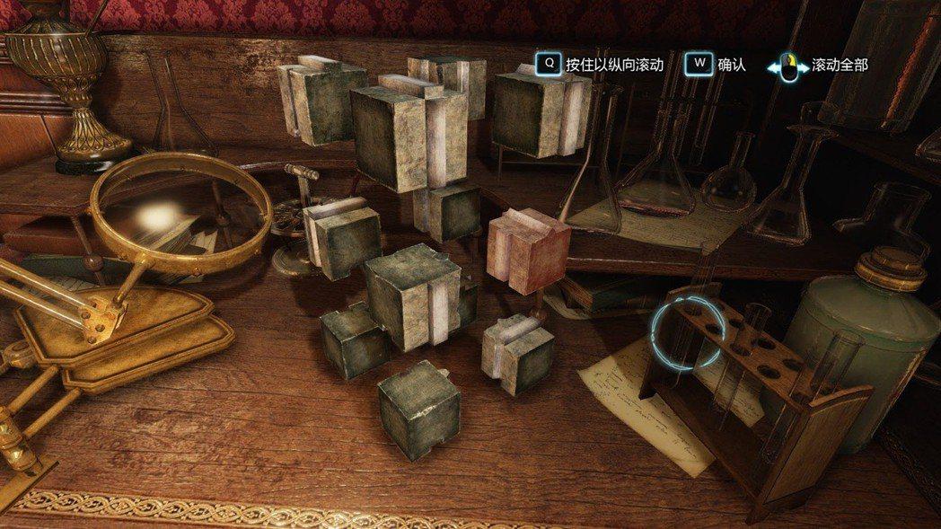 拼接神秘裝置的積木小遊戲,這應該是全遊戲最難的謎題了。