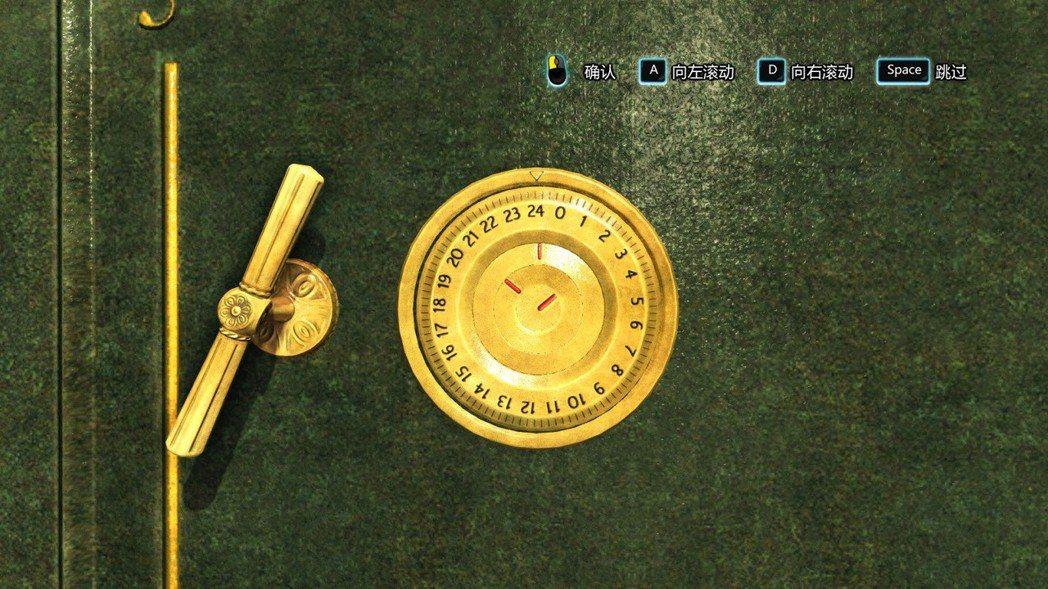 金庫密碼破解遊戲,胡亂點擊刻度就解開了,沒有任何難度。