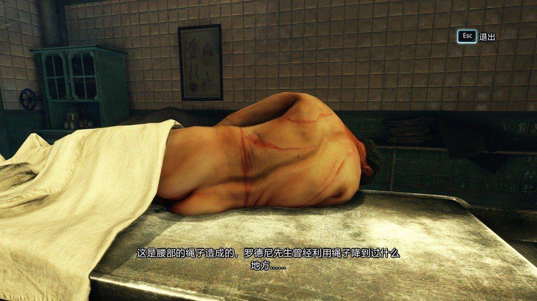 部分章節會讓玩家進行驗屍,有屍體恐懼症的玩家要有心理準備。