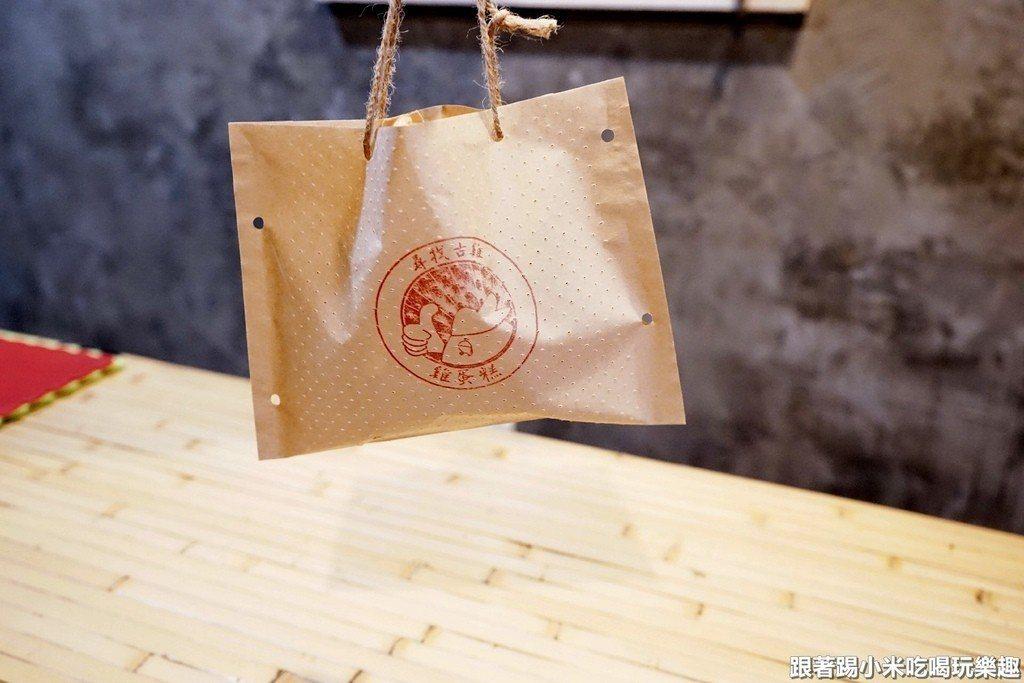 尋庄外帶的紙袋有提袋及氣孔設計,讓雞蛋糕不會濕透而軟趴趴。圖/踢小米提供
