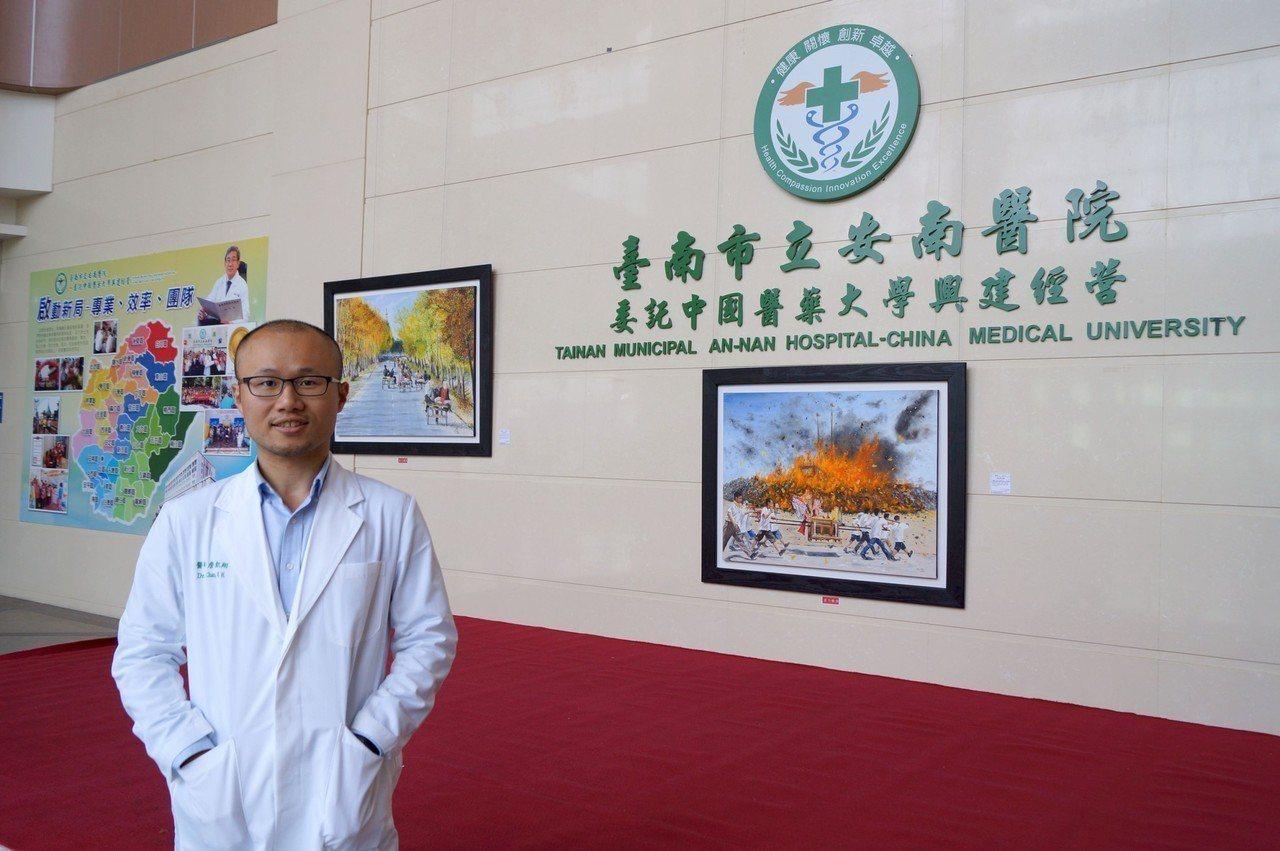 台南市立醫安南醫院放射腫瘤科醫師詹凱翔 圖/醫院提供