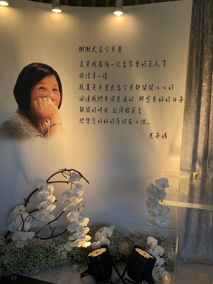 陳鎮川母親的告別式布置典雅。記者許晉榮/攝影