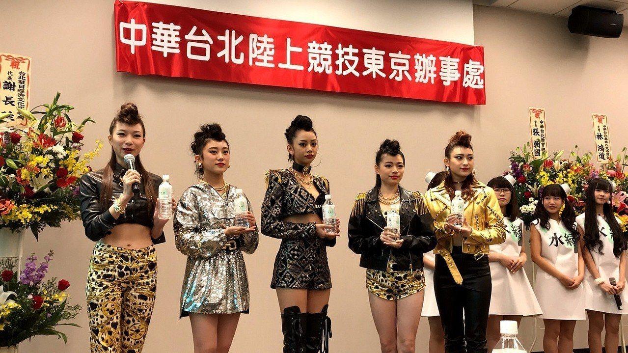 日本藝人Adorable Girls、水緣女孩為活動站台。記者劉肇育/攝影