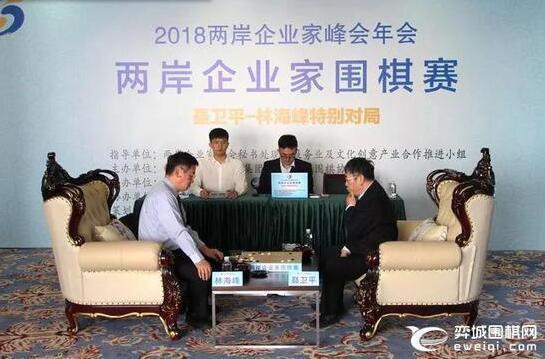 兩岸企業家棋賽後,世界棋王林海峰和聶衛平的表演賽登場,結過這場特別對局,聶衛平大...