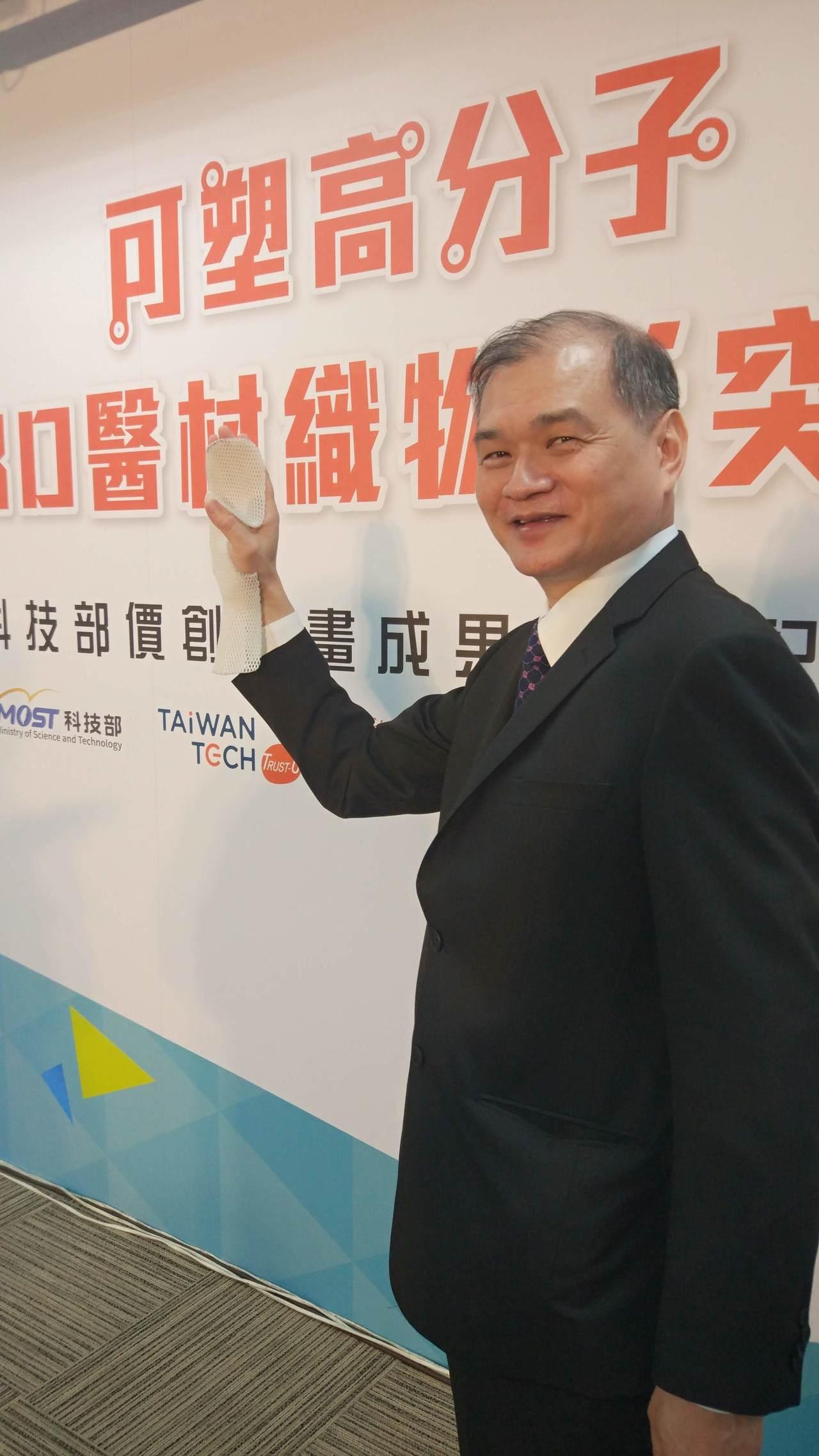 台北科技大學分子系暨有機高分所教授芮祥鵬用近3年的時間開發出「新世代智慧型3-D...