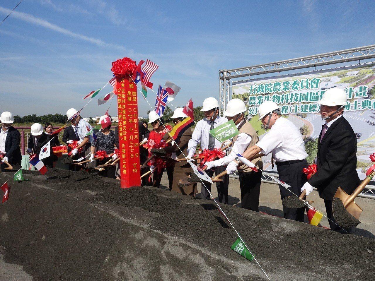 屏東農業生物科技園區今天上午舉行擴充區基礎工程動土儀式。記者翁禎霞/攝影