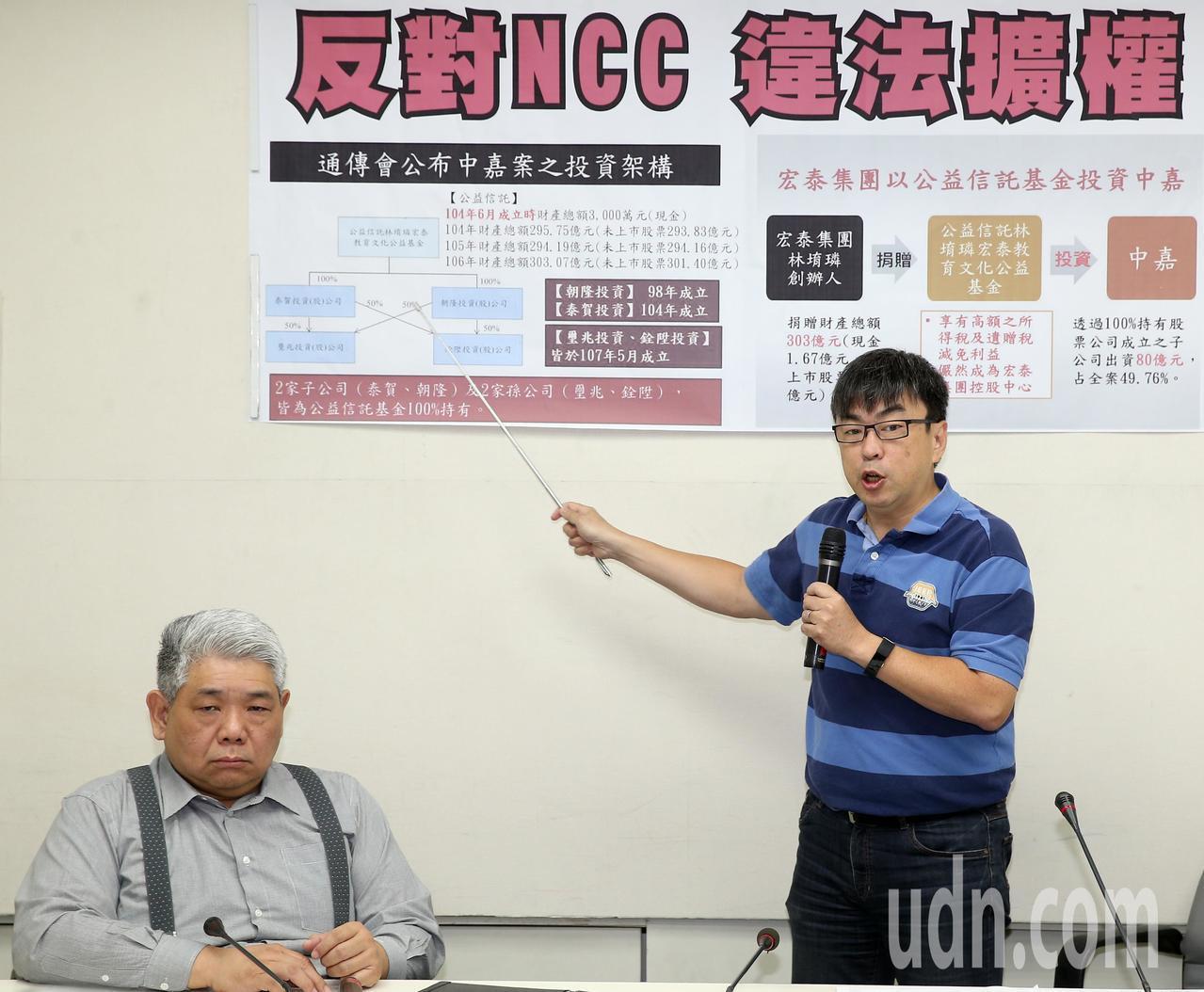 民進黨立委王榮璋(左)、段宜康(右)上午舉行記者會,針對宏泰集團透過多層次控股方...
