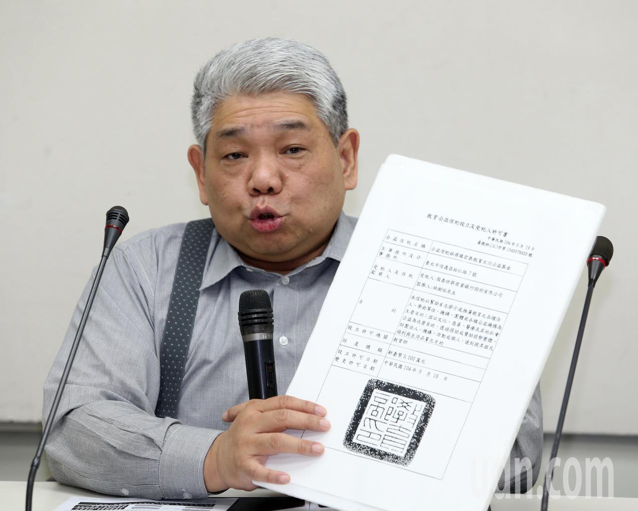 民進黨立委王榮璋。記者曾吉松/攝影