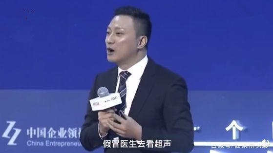 大陸健檢龍頭愛康集團董事長兼CEO張黎剛,在中國企業領袖年會上自爆體檢行業醜聞。...