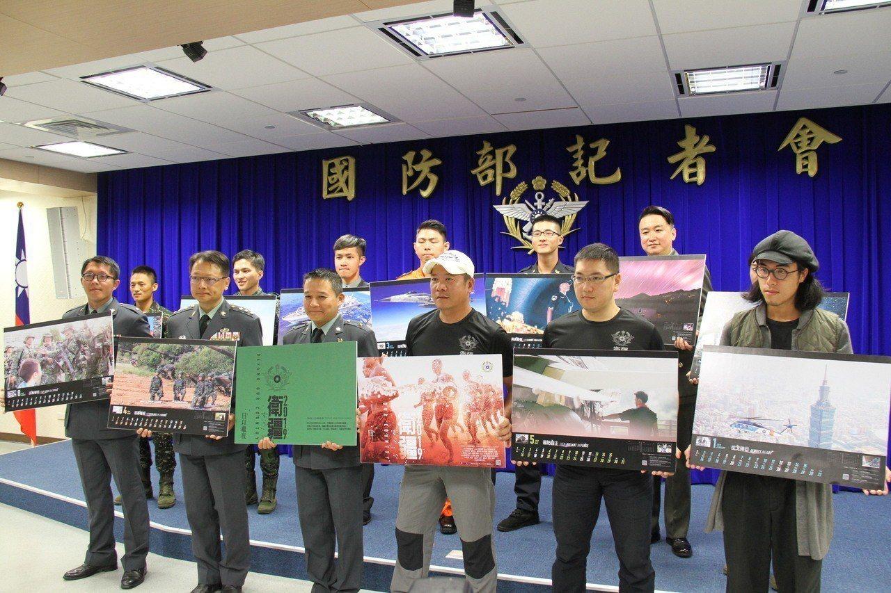 國防部上午公布108年的國軍形象月曆「衛疆」。記者洪哲政/攝影