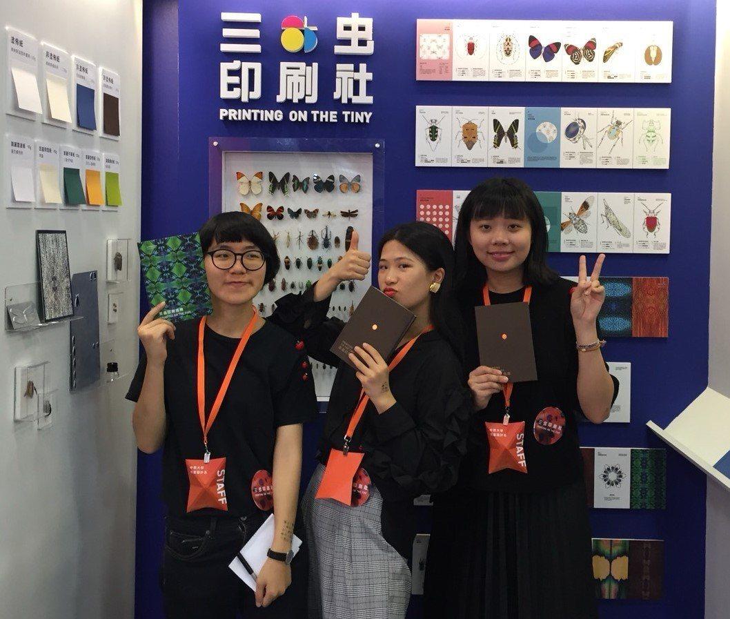 陳乙萱(左起)、陶睿、蔡曣禛合力完成「昆蟲印刷指南」一書,並勇奪2018「金點概...