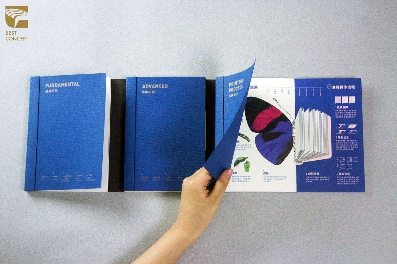「昆蟲印刷指南」榮獲2018「金點概念設計獎」視覺傳達設計類年度最佳設計獎。圖/...