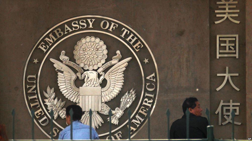美國駐北京大使館。(美國之音)