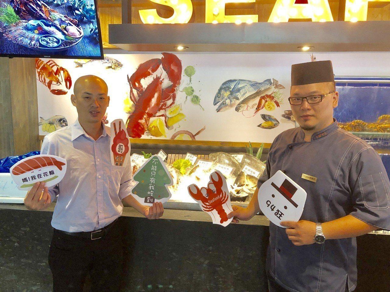 花鮨餐廳開幕優惠大放送,消費滿額再送和牛、龍蝦。