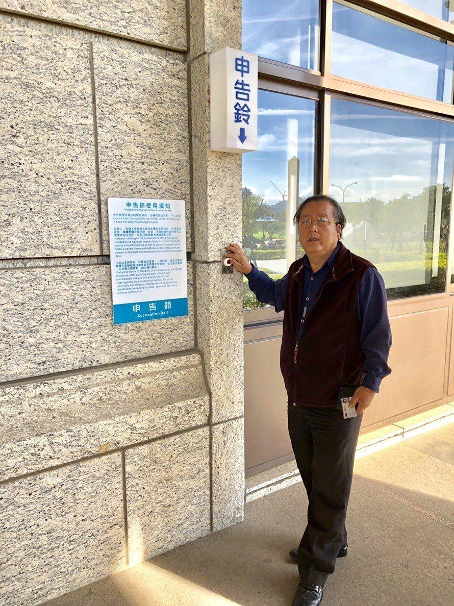 劉家霖按鈴控告市議員林正峰違反選罷法。記者曾健祐/攝影