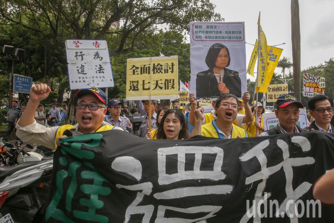 超過二十個勞工團體下午前往內政部抗議,要求內政部「還我七天假」,結果內政部無法承...