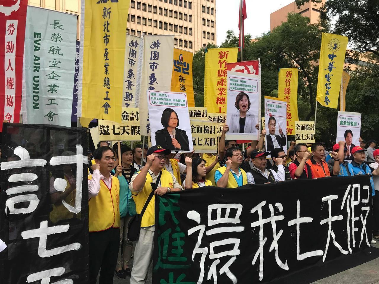 10多個勞工團體聚集在內政部前高舉旗幟,抗議民進黨政府砍勞工7天假。記者林麒瑋/...