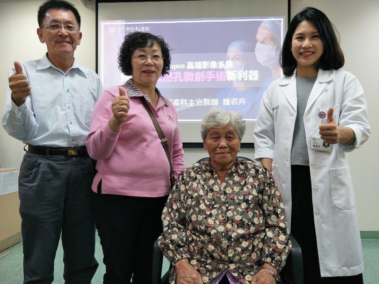柳營奇美引進4K腹腔鏡影像系統,88歲郭阿嬤排尿困難接受自然孔腹腔鏡手術,術後出...