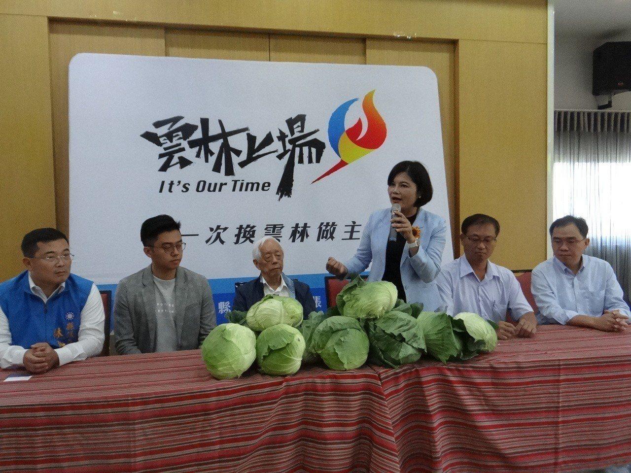 雲林縣長當選人張麗善未上任就號召企業幫忙買菜,幫農民度過難關。記者蔡維斌/攝影