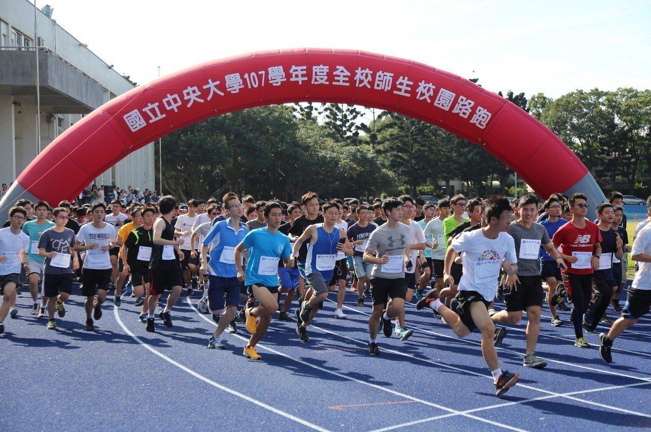 中央大學107學年度校園路跑,吸引2000多位師生參與,盛況空前。圖/中央大學提...