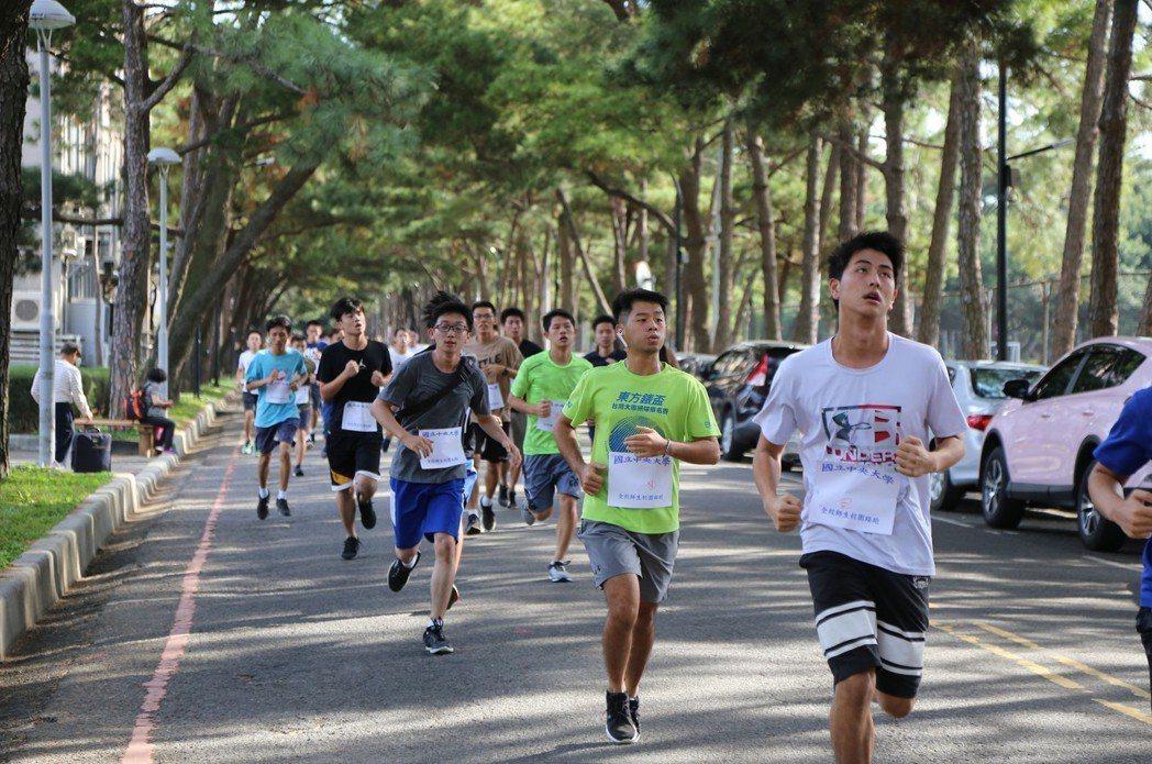 跑步示意圖。圖/中央大學提供