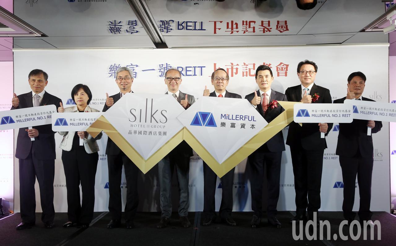 樂富1號REITs今天舉行上市前記者會,京城銀行董事長戴誠志(左起)、證交所副總...