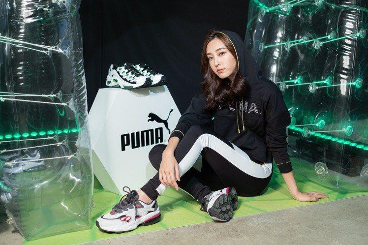 席惟倫示範Puma Cell Venom女款慢跑鞋穿搭。圖/Puma提供