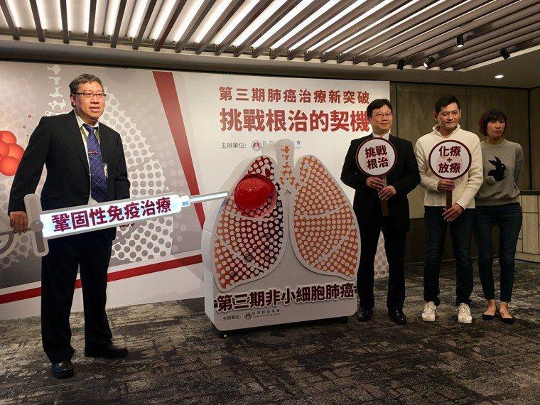 台灣肺癌學會理事長陳育民(左)表示,第三期肺癌患者無法像早期患者透過手術達到根治...