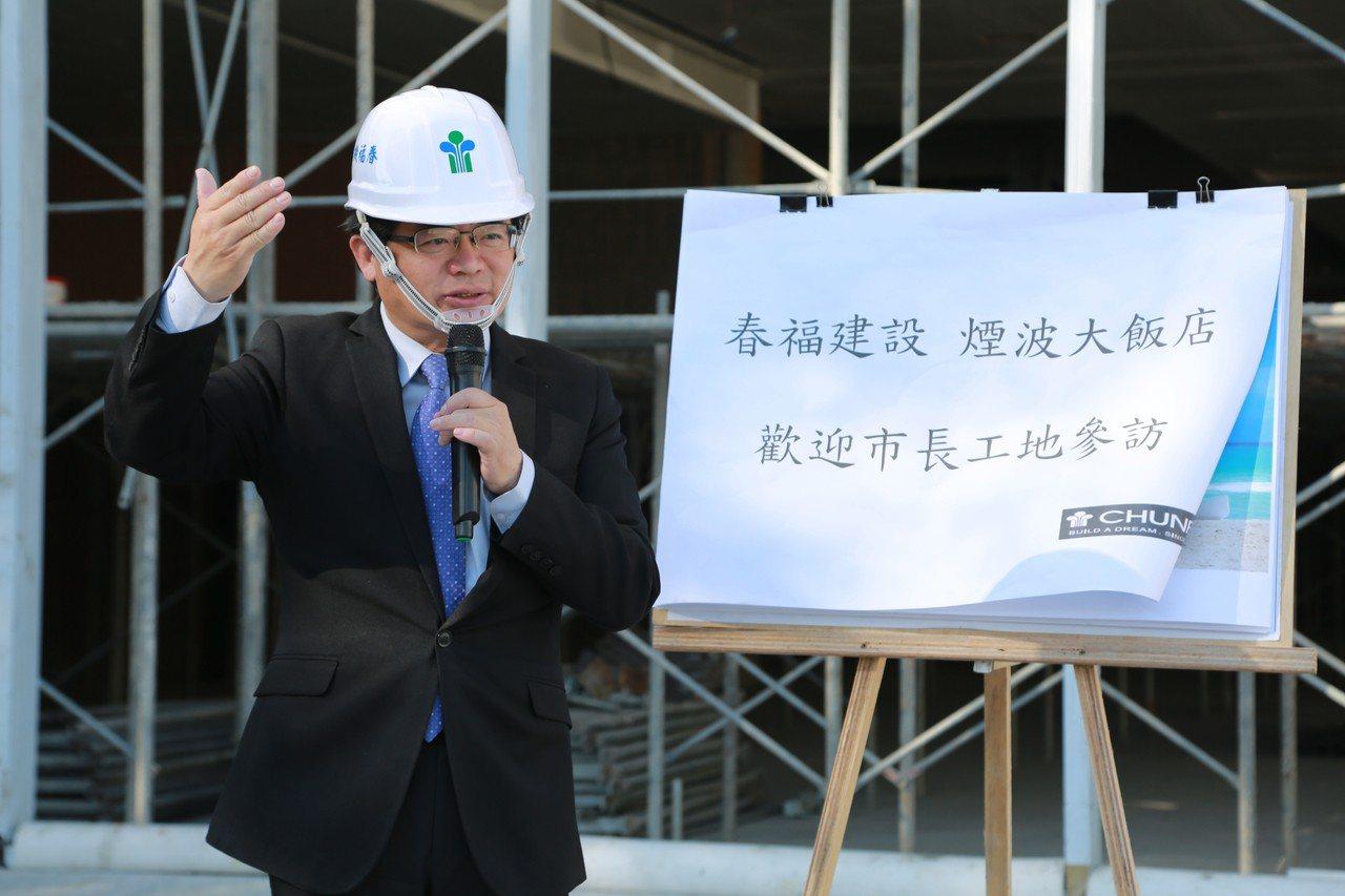 台南市代理市長李孟諺今天前往煙波飯店視察。 圖/市府提供