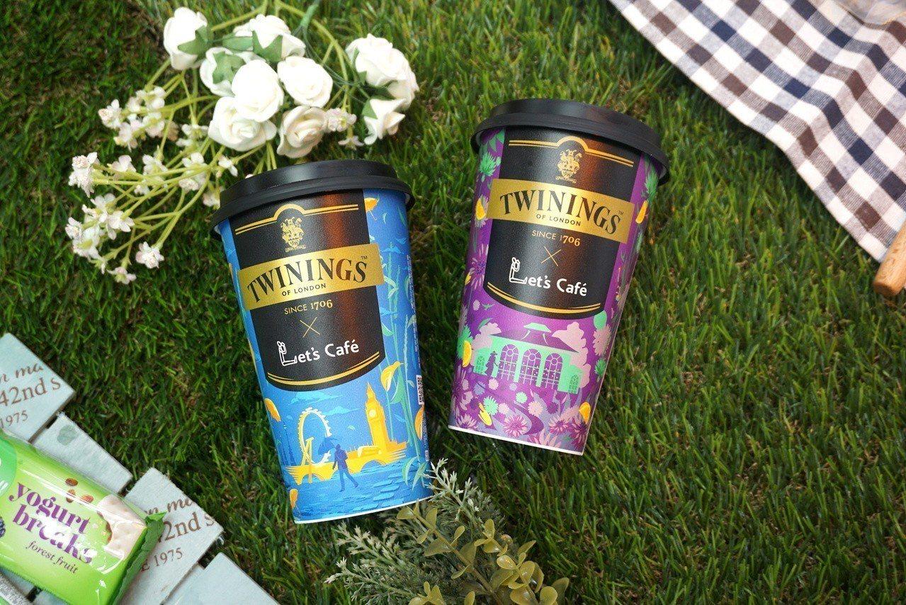 全家唐寧醇奶茶系列,共有伯爵醇奶茶、四紅果醇奶茶兩種口味。記者黃筱晴/攝影